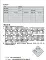 小天鹅TG70-color01DX洗衣机使用说明书