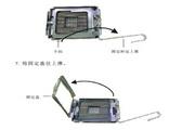 七彩虹:C.975X-MVP Ver2.0说明书