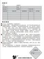 小天鹅TB60-1068G(H)洗衣机使用说明书