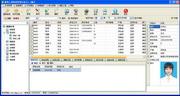 通用人事档案管理系统 1.0