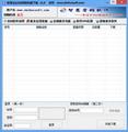 智慧QQ相册批量下载器 2015.4.22