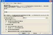 LAV Filters 0.53.2 汉化版