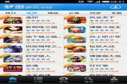 梦游游戏市场 For Android