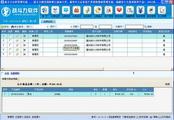 战斗力仓库管理系统--基础版 3.31.5.1