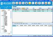 战斗力报价管理系统--增强版 3.61.5.1
