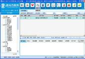 战斗力订单合同管理系统-高级版 3.91.5.1