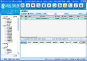 战斗力进销存管理系统--旗舰版 3.121.5.1