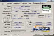 Cpu-Z(64bit) 1.75