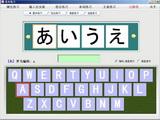 日语打字练习 2015.7