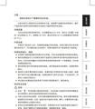 创维40A3液晶彩电使用说明书