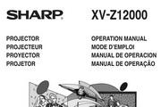 夏普XV-Z12000投影机说明书