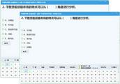 千机考试系统 1.3.0