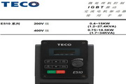 东元E510-402-H3F变频器使用说明书