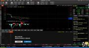 股票行情分析软件