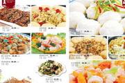 四川川菜酒店菜单设计模板【1、2页】