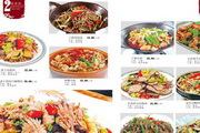 四川川菜酒店菜单设计模板【2、3页】