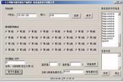 32路继电器控制盒(串口/以太网版)