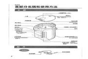 象印CV-DSF40电热水瓶使用说明书
