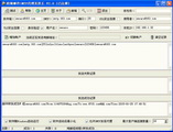欧敏邮件SMTP代理发送王[omsmtprelaynow] 2.0