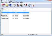 WinRAR 个人中文免费版 5.21