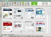 IurlBox 网页地址收藏管理器(64bit) 4.1.0.0