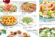上海本帮菜菜单设计模板psd素材