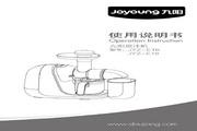 九阳JYZ-E10榨汁机使用说明书