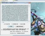 羽睿-图片批量转base64编码格式小助手