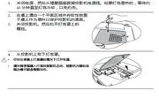 明基CP125投影仪使用说明书