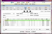 百利服装店收银记账管理软件系统