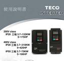 东元F510-4030-H3F变频器使用说明书