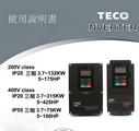 东元F510-4025-C3FN4变频器使用说明书