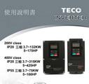 东元F510-4025-C3变频器使用说明书