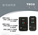 东元F510-4020-C3FN4变频器使用说明书