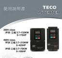 东元F510-4015-C3FN4变频器使用说明书