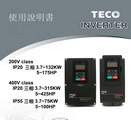 东元F510-4015-C3变频器使用说明书
