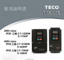 东元F510-4015-H3F变频器使用说明书