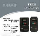 东元F510-4010-H3F变频器使用说明书