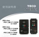 东元F510-4010-H3变频器使用说明书