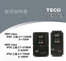 东元F510-4008-C3F变频器使用说明书