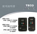 东元F510-2175-C3变频器使用说明书