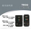 东元F510-2100-C3变频器使用说明书