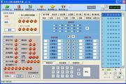 大亨上海11选5高级算号器