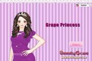 可爱葡萄公主...