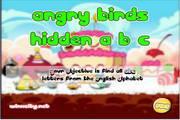 愤怒的小鸟找字...