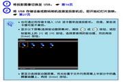 爱普生EB-450W投影仪使用说明书