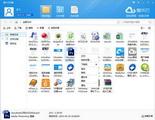 爱米云网盘服务端(含客户端) 2.0.3