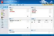 百灵OA协同办公系统 2.0