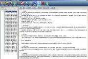 自考00078《银行会计学》易考模考[历年真题库]软件