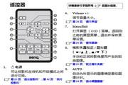 明基MP513投影仪使用说明书